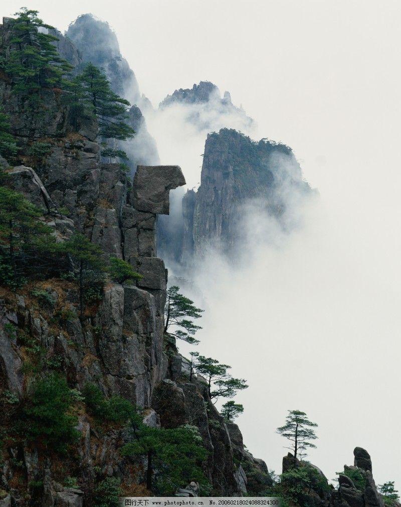 名山风景0141