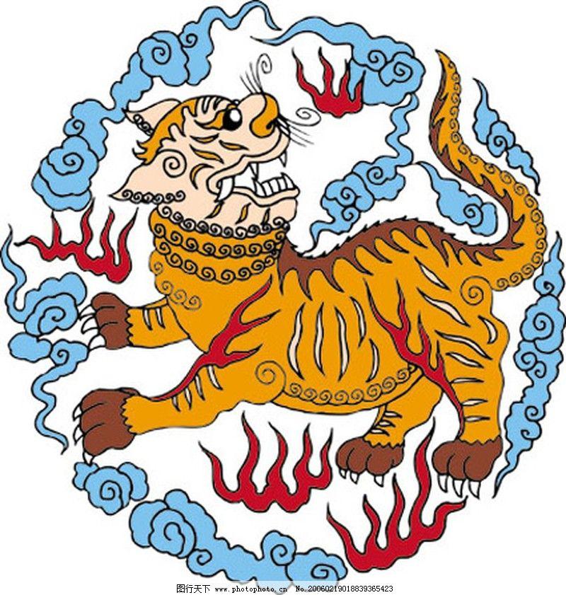 中国图片 吉祥动物