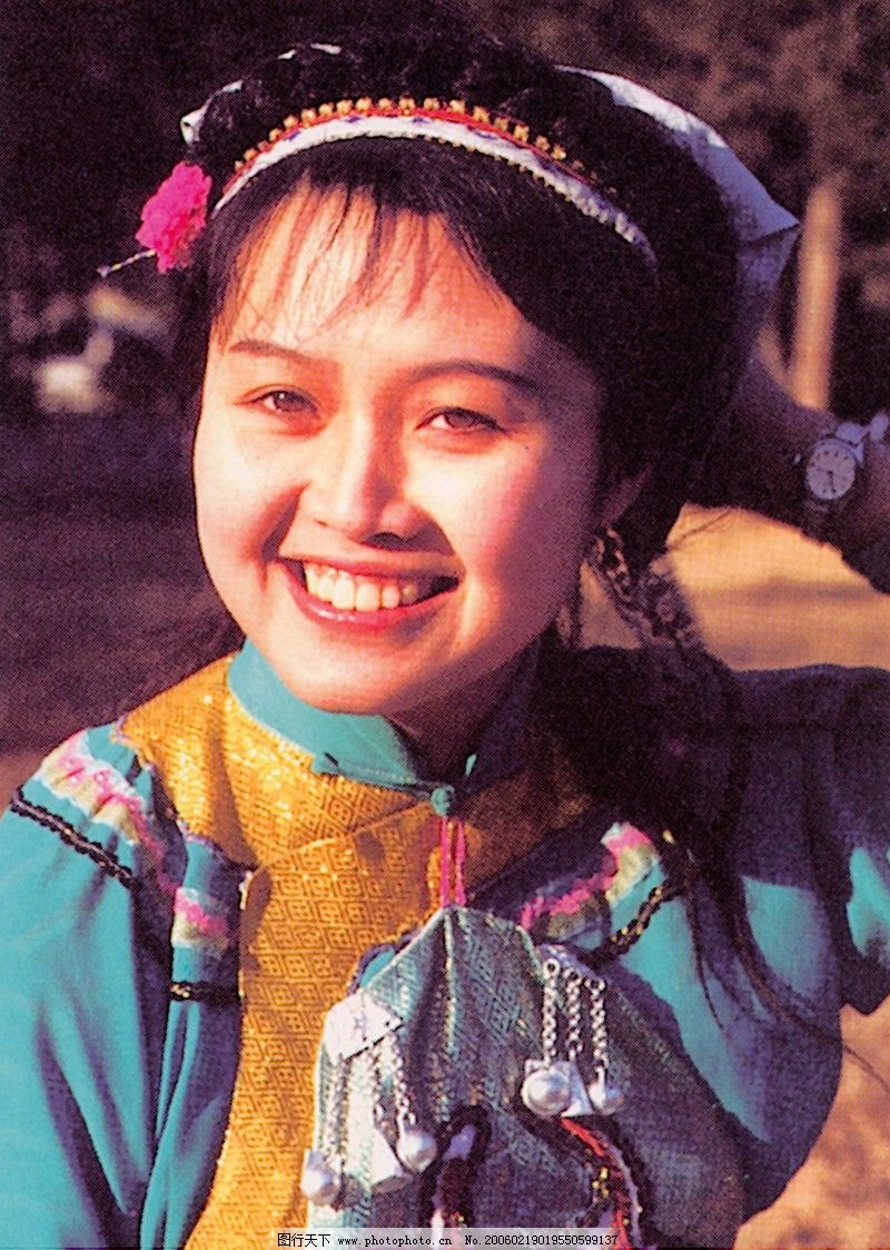 中华图片 民族人物