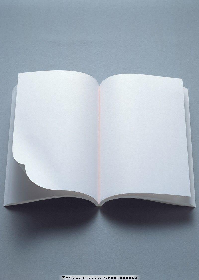 纸皮材质0156_边框相框_底纹边框_图行天下图库