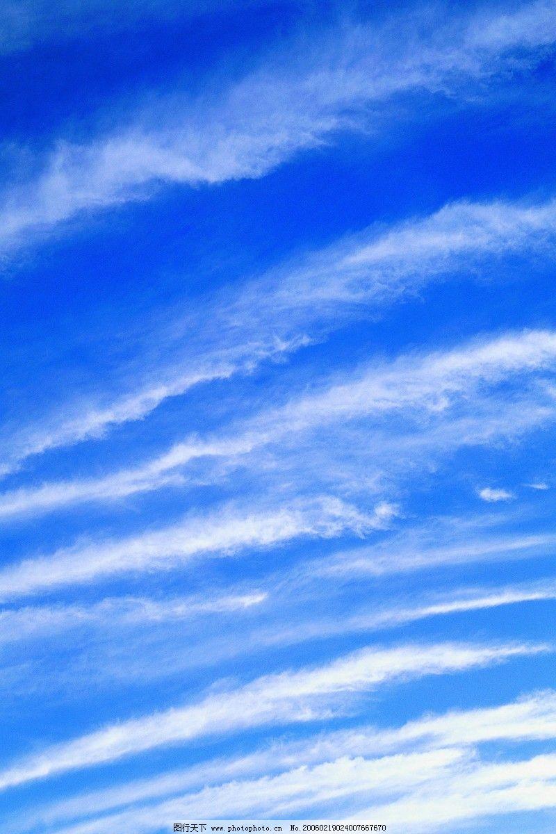 蓝天风景手机墙纸