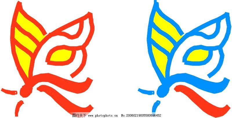 logo logo 标志 设计 矢量 矢量图 素材 图标 800_406