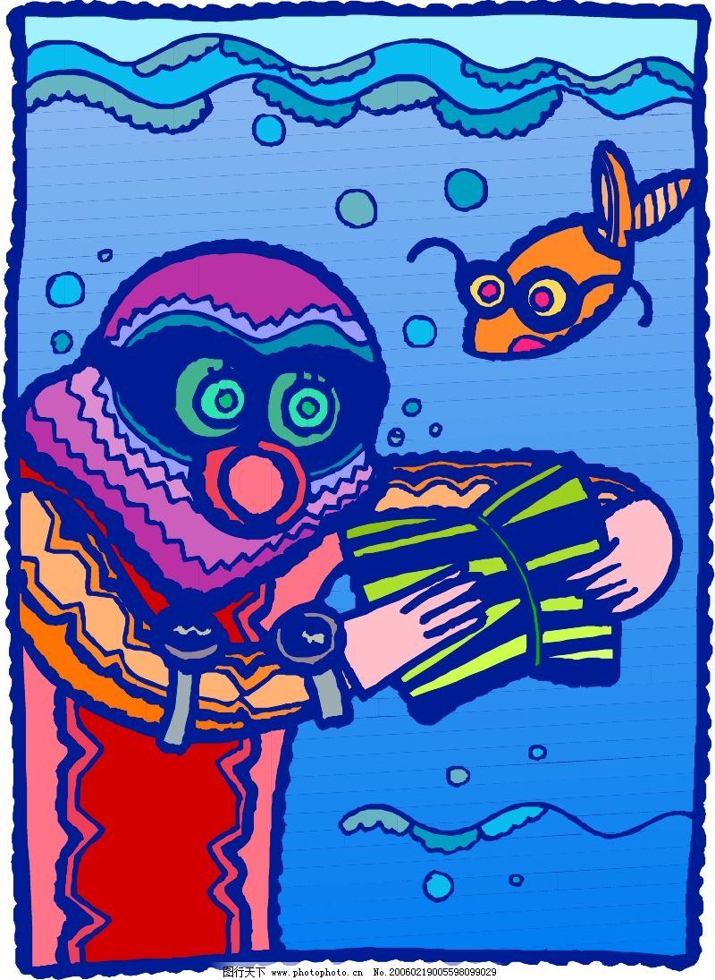 海底世界0489 动物