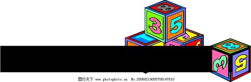 玩具游戏0313 休闲娱乐