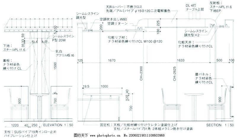 电路 电路图 电子 户型 户型图 平面图 原理图 800_467