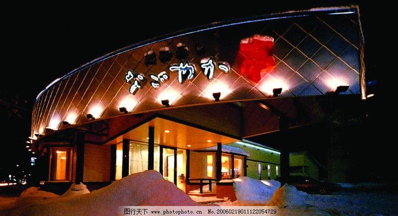 商店灯光0063_室外设计_装饰素材_图行天下图库图片