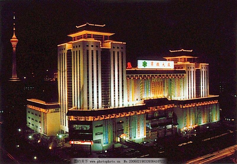北京 翠微大厦/北京夜景0023