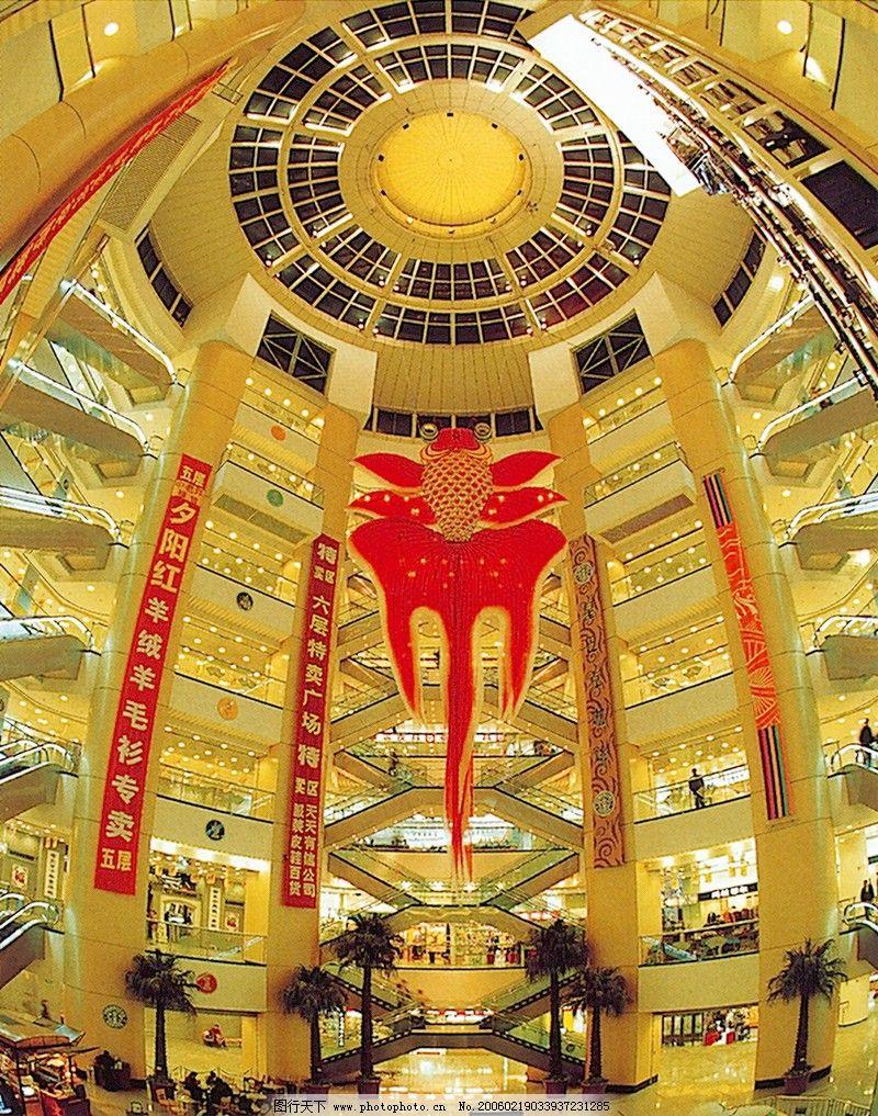 北京/北京夜景0072