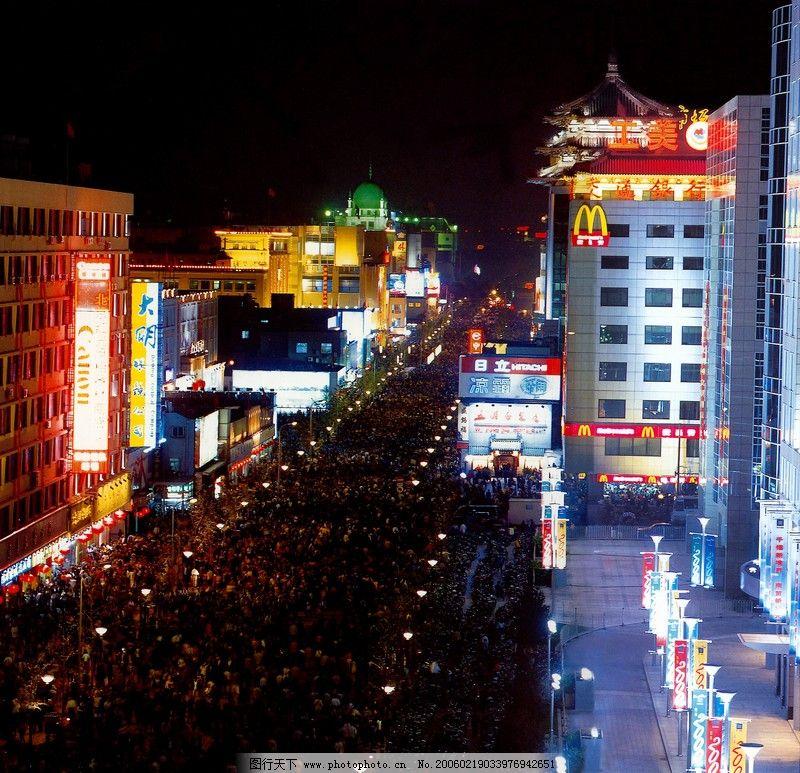 北京 王府井大街/北京夜景0070