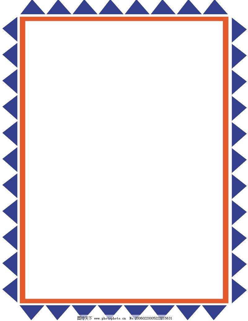 形色边框0106_花纹花边_矢量图_图行天下图库