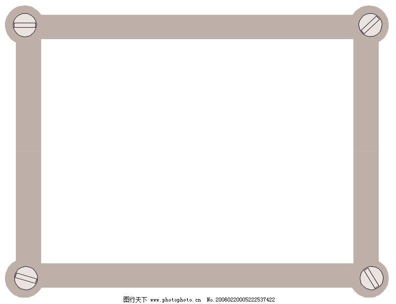 创意边框0215