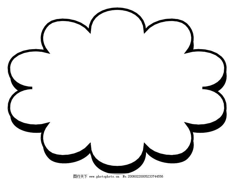 形色边框0660_花纹花边_矢量图_图行天下图库