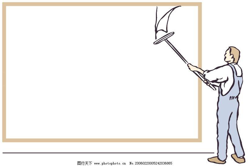 边框背景 创意边框 excellent frame riginal border图片