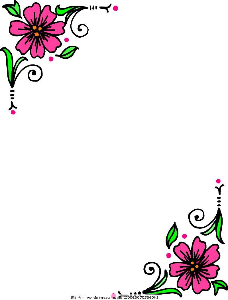 背景 背景图片 壁纸 边框 模板 设计 相框 800_1052 竖版 竖屏 手机