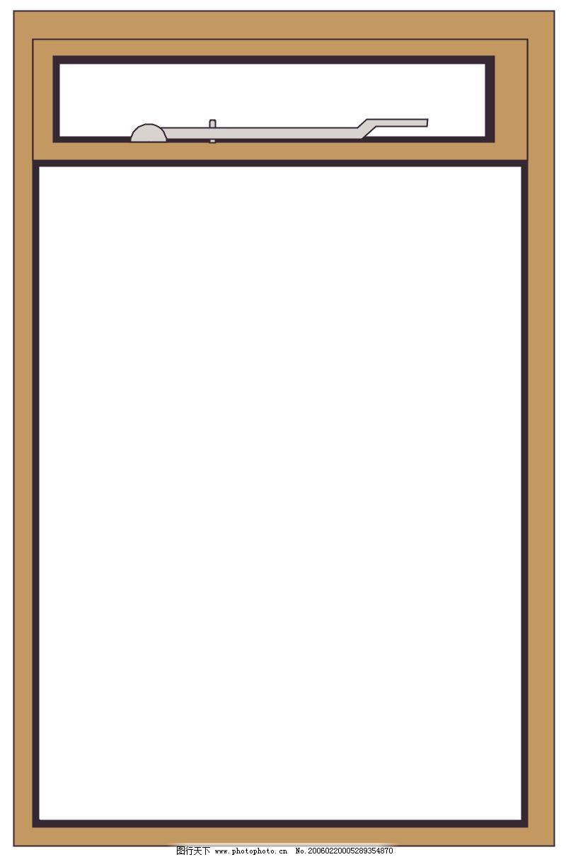 创意边框0188
