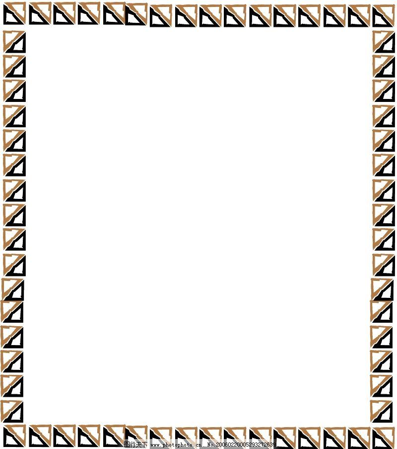 形色边框0160_花纹花边_矢量图_图行天下图库
