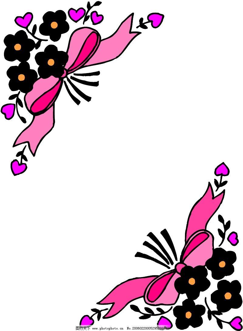 形色边框0096_花纹花边