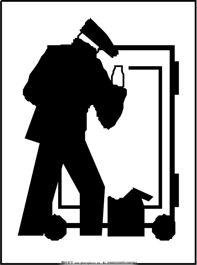 logo 标识 标志 设计 矢量 矢量图 素材 图标 800_1076 竖版 竖屏