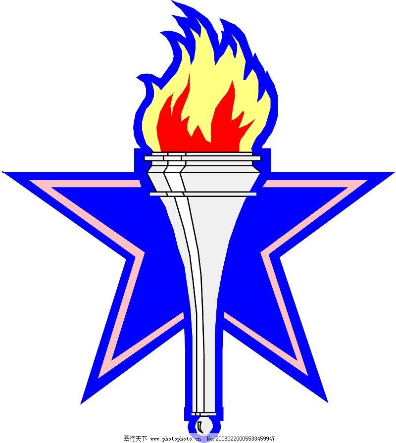 logo logo 标志 设计 矢量 矢量图 素材 图标 800_895
