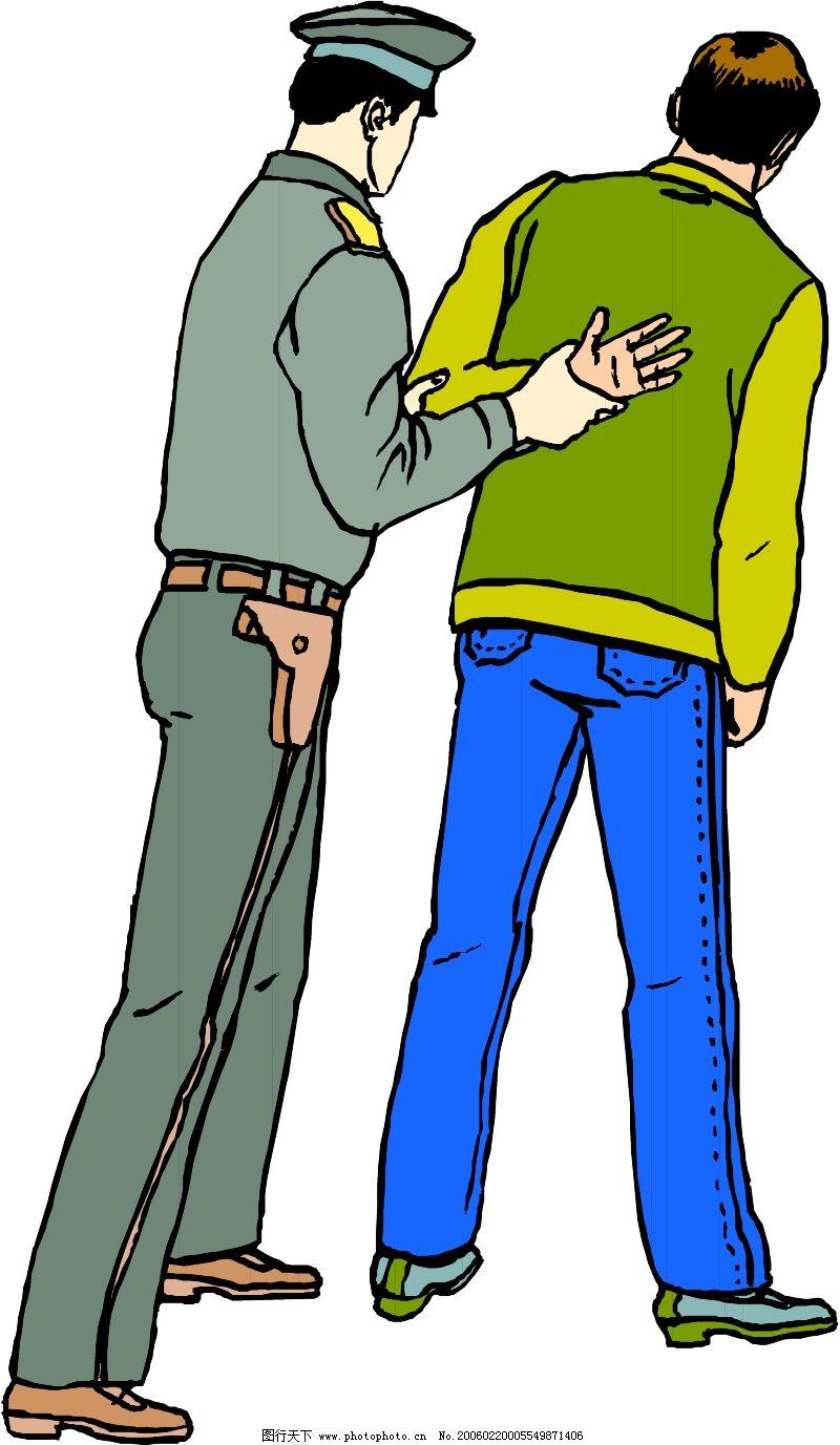 别跑用英文怎么说?警察抓小偷的时候,用英文说