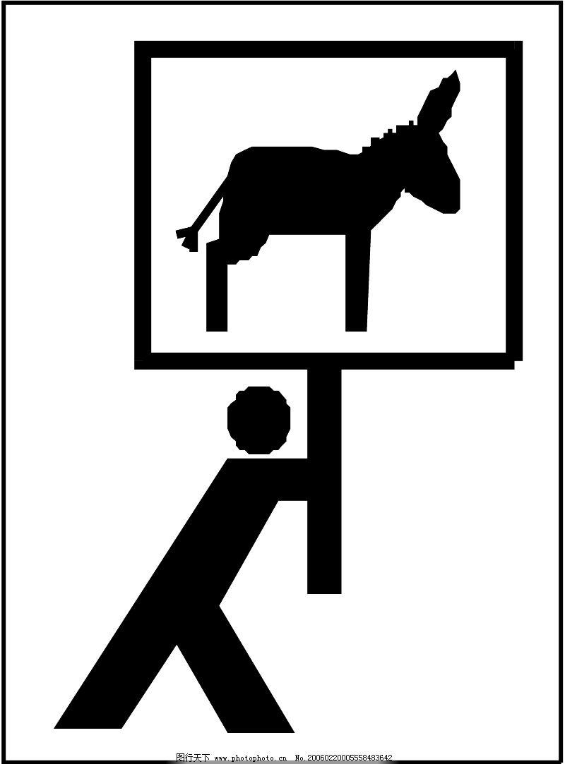 logo 标识 标志 设计 矢量 矢量图 素材 图标 800_1083 竖版 竖屏