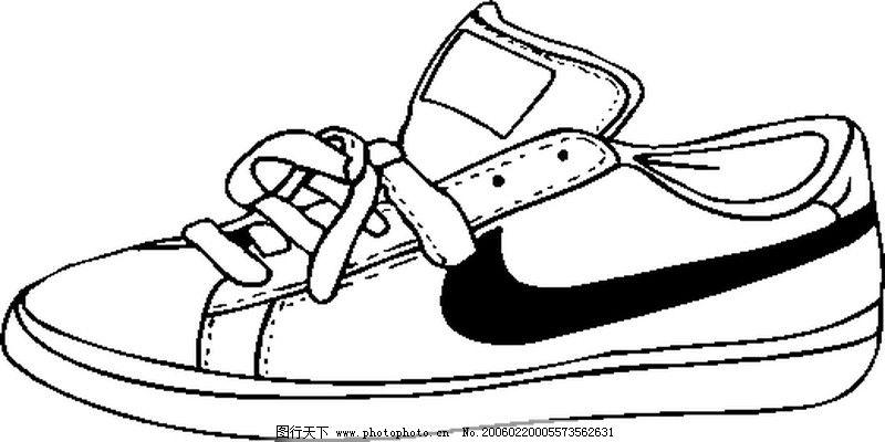 儿童画鞋子简笔画