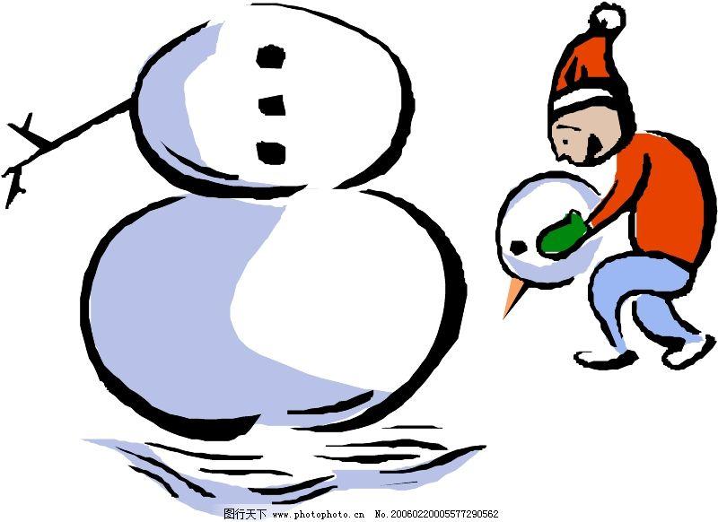 冬天0169 季节