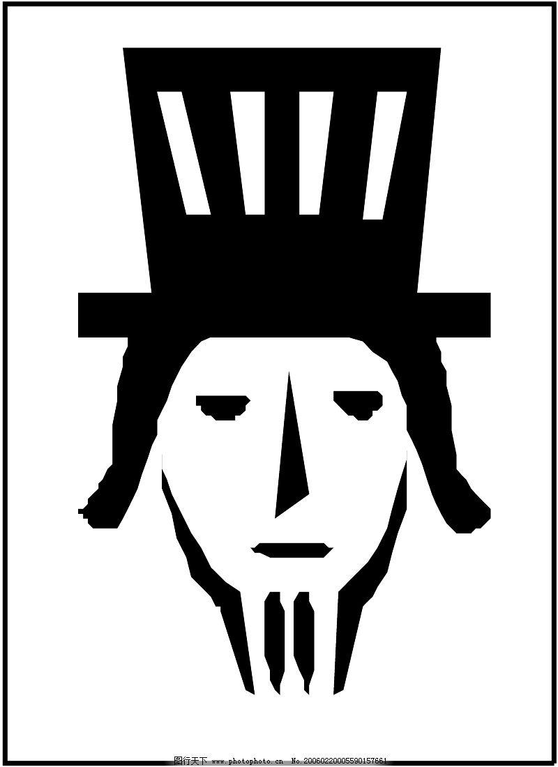 logo logo 标识 标志 设计 矢量 矢量图 素材 图标 800_1100 竖版 竖