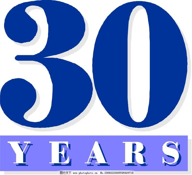 logo 标识 标志 设计 矢量 矢量图 素材 图标 800_729
