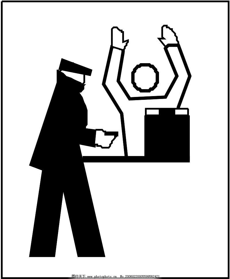 logo 标识 标志 设计 矢量 矢量图 素材 图标 800_967