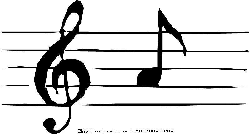 音符手绘图片大全