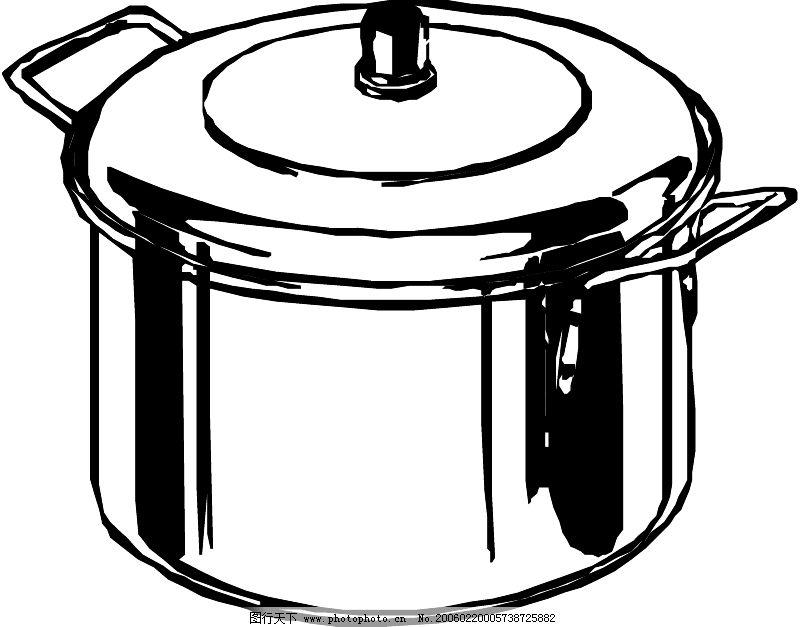 厨房用品0594