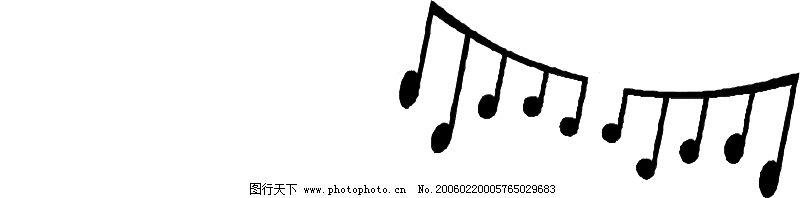 音符0117 音乐艺术