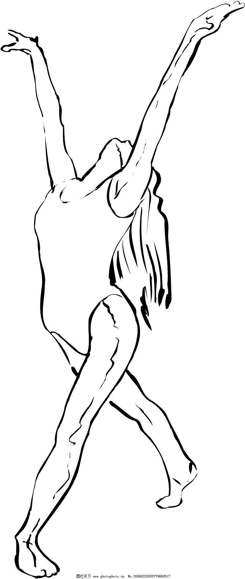 舞蹈简易手绘图片