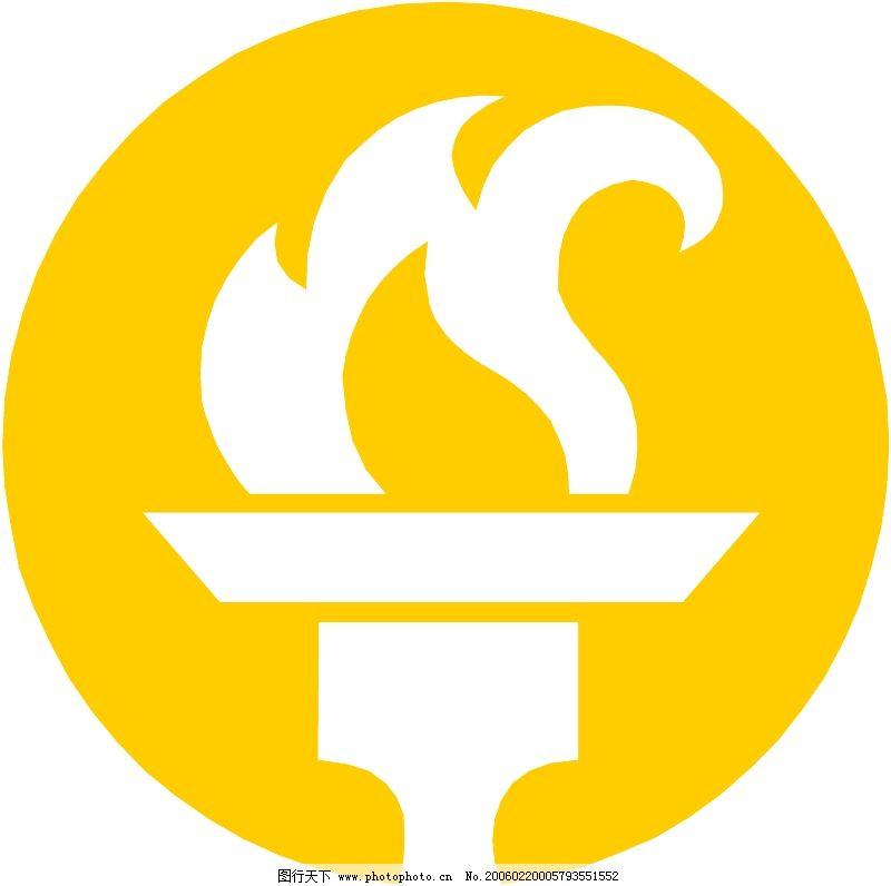 logo logo 标识 标志 设计 矢量 矢量图 素材 图标 800_796