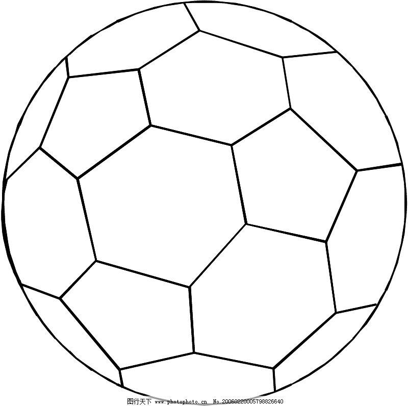 幼儿园主题墙球类环创