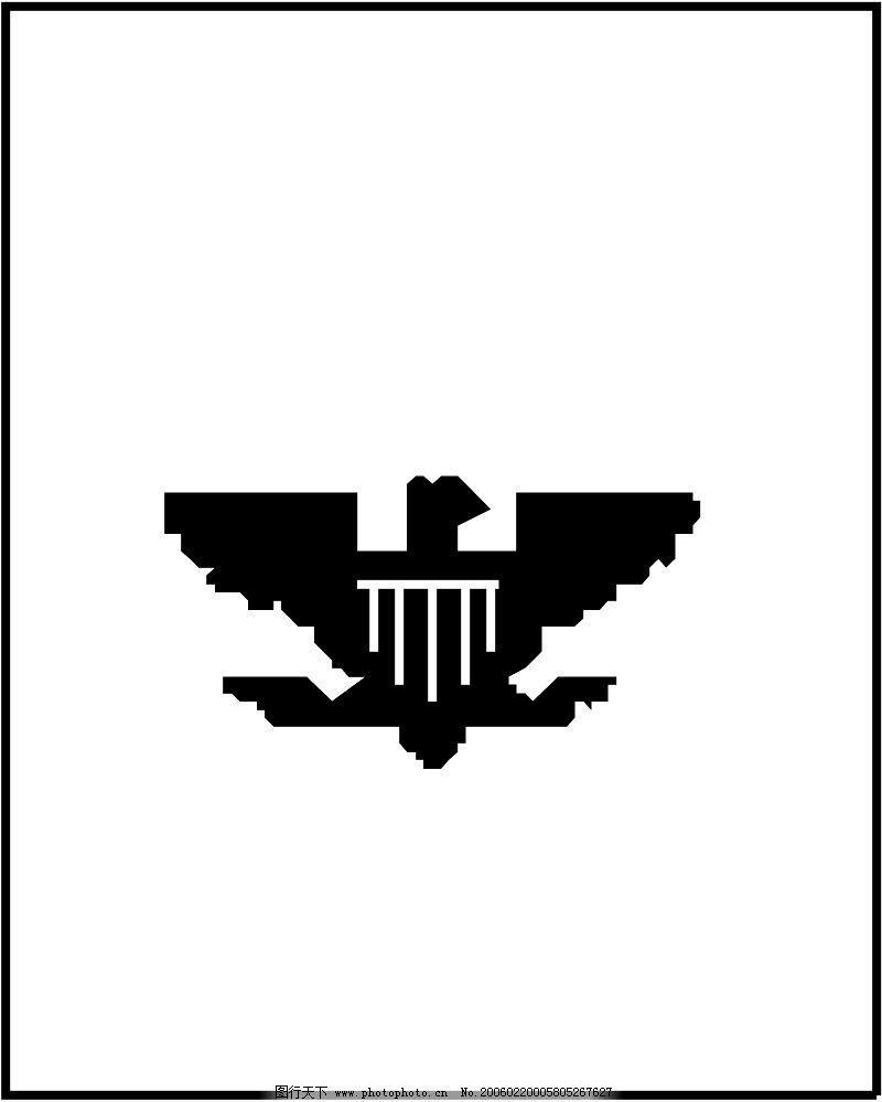 军事科学 军队徽章 military science the military badges