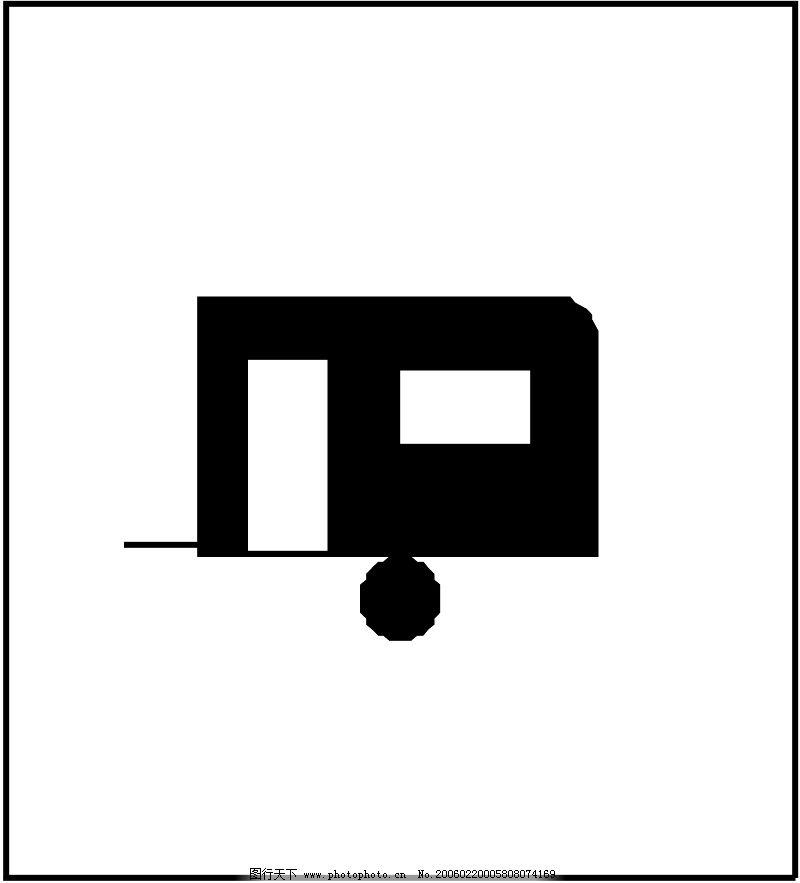 logo 标识 标志 设计 矢量 矢量图 素材 图标 800_883