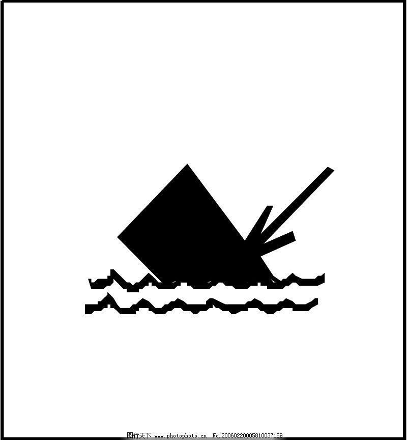 logo 标识 标志 设计 矢量 矢量图 素材 图标 800_864