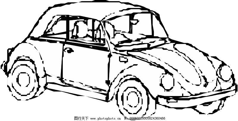 轿车上面简笔画