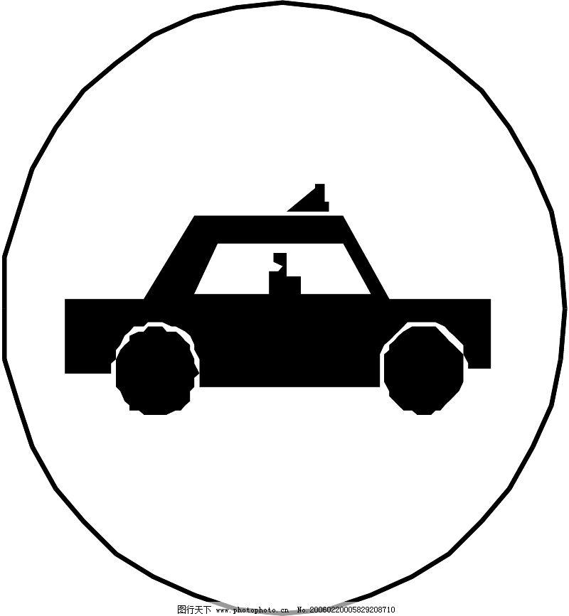logo 标识 标志 设计 矢量 矢量图 素材 图标 800_867