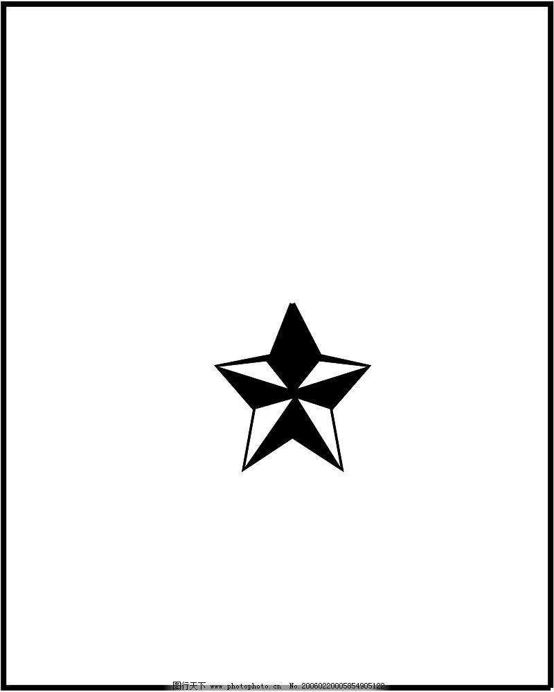 军队徽章0141 军事科学