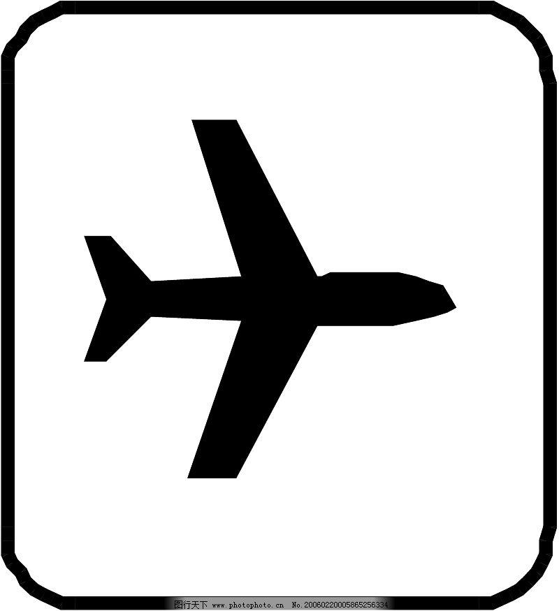 飞行工具0231_现代科技_矢量图_图行天下图库