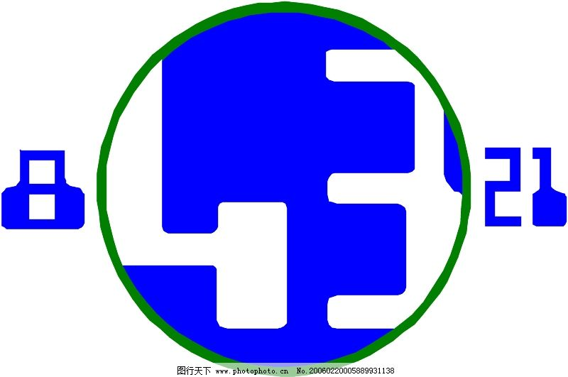 logo 标识 标志 设计 矢量 矢量图 素材 图标 800_531