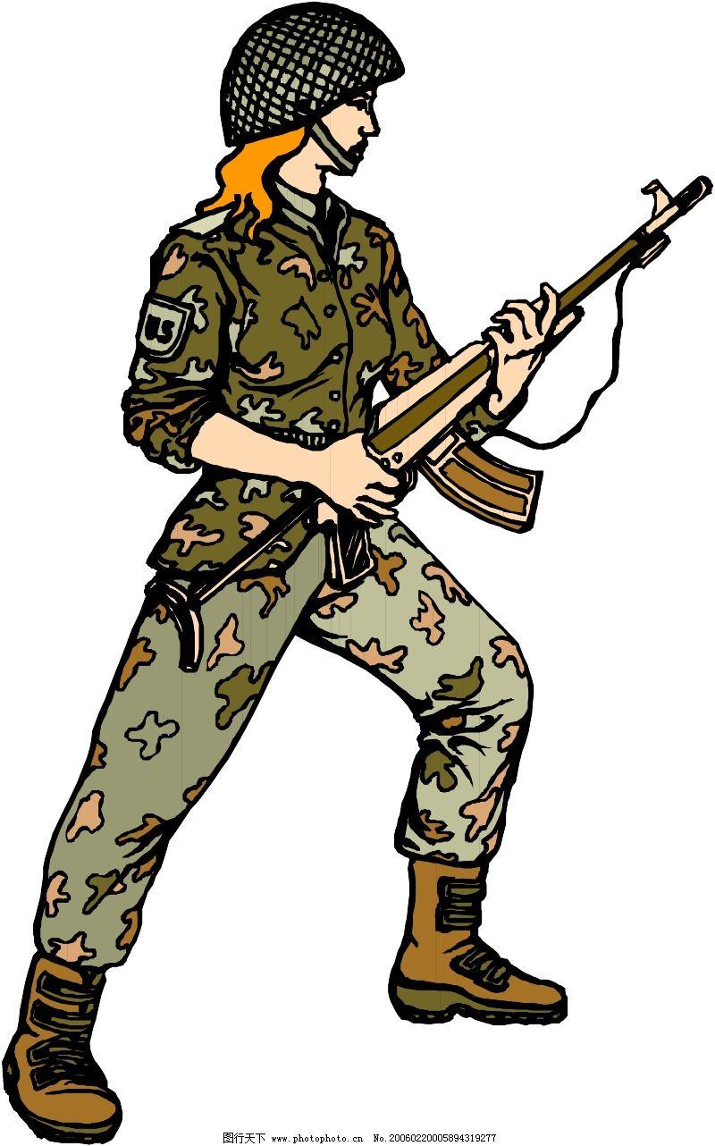 女军人敬礼卡通图片