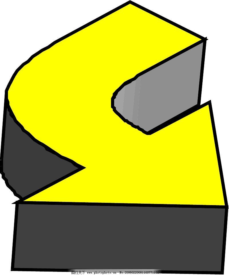 指示箭头0056_标识符号_矢量图_图行天下图库