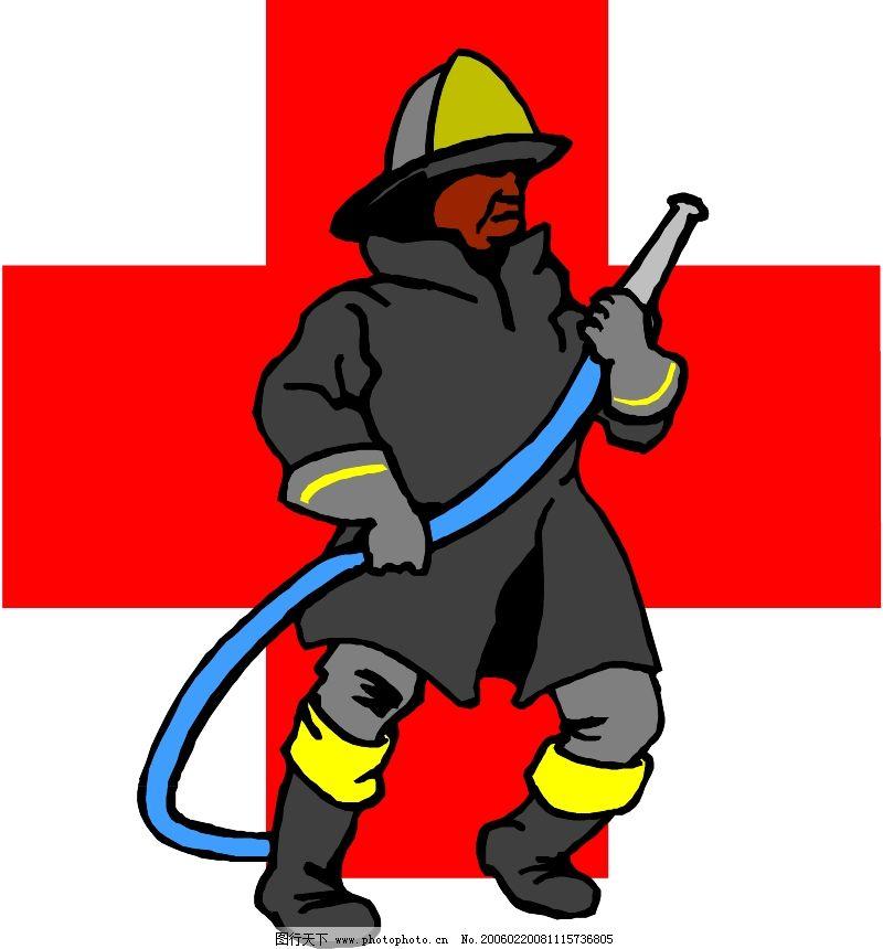 消防安全0129_标识符号_矢量图_图行天下图库