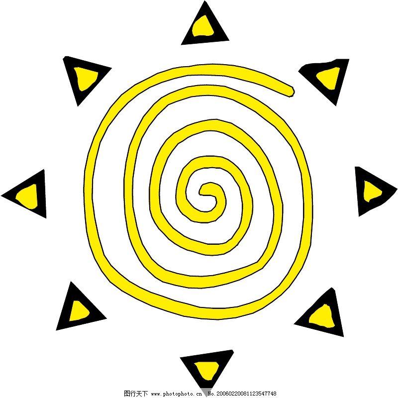 星状0152 标识图形