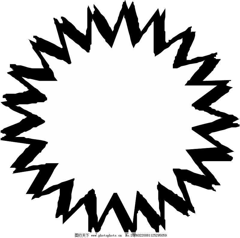 用铅笔画四角星的步骤