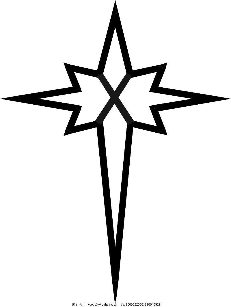 星状0545_标识符号_矢量图_图行天下图库